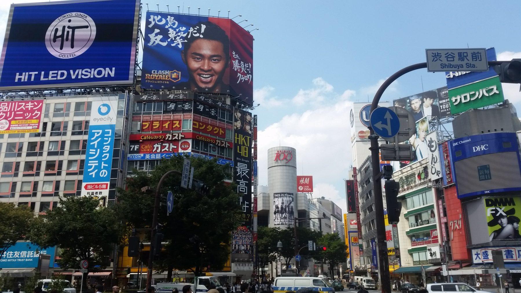 31 De Agosto – TOKYO